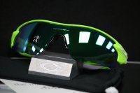 Brille Oakley Radarlock Path